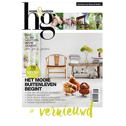 Home&Garden is vernieuwd!