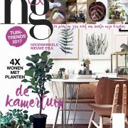 Home&Garden editie 1-2017