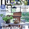 Home&Garden editie 2-2017
