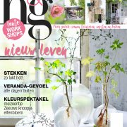 Home&Garden editie 3-2017