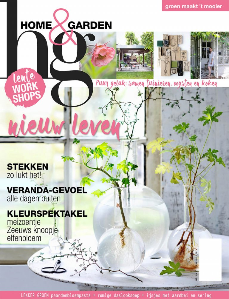 Home&Garden editie 3 – april 2017